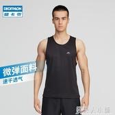迪卡儂運動背心男健身衣訓練速干透氣寬鬆跑步籃球無袖t恤RUNM「錢夫人小鋪」