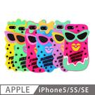 Candies iPhoneSE/5S/5 馬殺雞女水果系列 矽膠保護