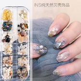 2019新款美甲飾品貝殼片混合鉚釘珍珠水鑽石彩鑽飾做指甲鑽裝飾品