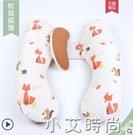 孕婦枕頭護腰側睡枕托腹孕婦睡覺側臥枕神器用品護臀抱枕H型腰枕 NMS小艾新品