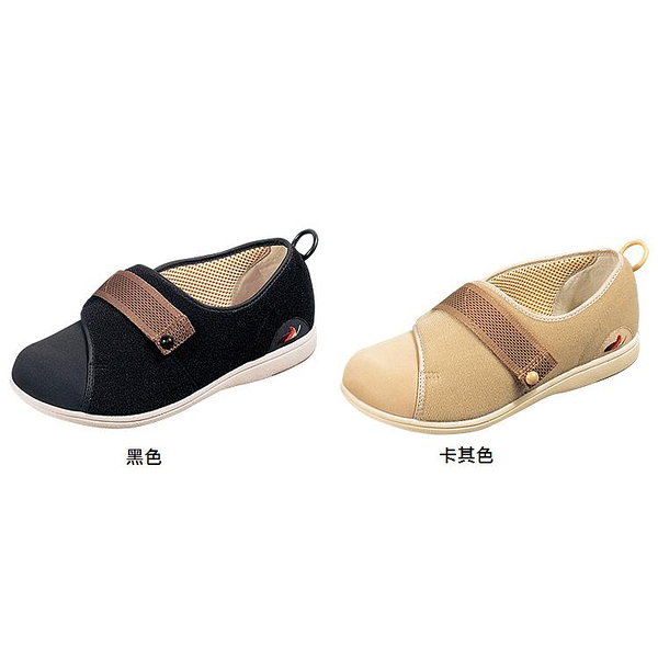 【PASTEL】405男用保健鞋