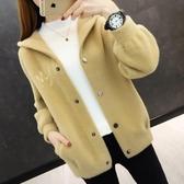 2020春裝仿貂絨女士毛衣加厚開衫短款外套新款連帽夾克 LF701【愛尚生活館】