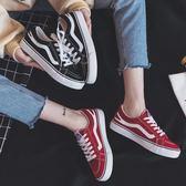 韓版新款男士休閒鞋帆布鞋平底板鞋學生布鞋百搭潮流潮鞋    初語生活