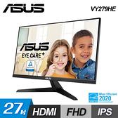 【ASUS 華碩】VY279HE 27吋 FHD護眼抗菌螢幕