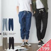 哈倫褲 不規則直條紋綁帶鬆緊縮口褲-BAi白媽媽【160015】