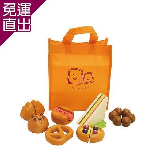 日本Mother Garden 野草莓麵包補充組(附袋)【免運直出】