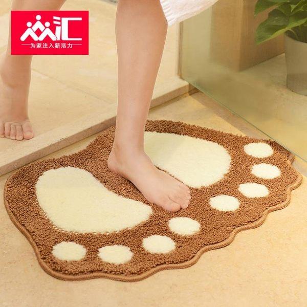 吸水防滑地墊門墊防滑墊地毯