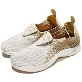 Nike Wmns Air Woven 米白 卡其 編織 藤原浩 平民版 休閒鞋 運動鞋 女鞋【PUMP306】 302350-200