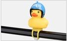 自行車破風鴨子摩托車渦輪增鴨小黃鴨頭盔帶安全騎行燈喇叭車鈴鐺
