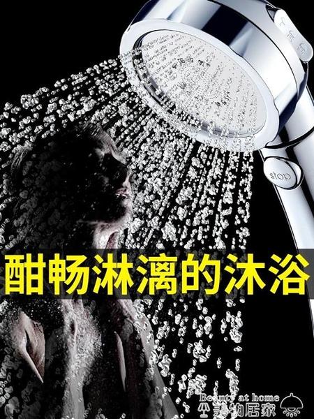 蓮蓬頭 增壓淋浴花灑噴頭淋雨花酒家用高壓洗澡沐浴淋浴頭蓮蓬頭軟管套裝 美物 交換禮物