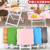 售完即止-折疊桌餐桌家用小戶型2人4人便攜式飯桌正方形圓形小桌子折疊11-30(庫存清出T)
