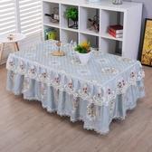 茶幾桌布藝防塵罩餐桌墊