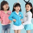 韓版《可愛小熊貓》連帽小外套...
