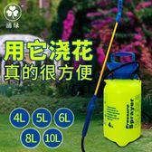 噴霧器  澆花氣壓家用灑水園藝手動噴壺農用壓力噴霧器高壓清潔