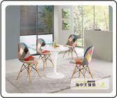 {{ 海中天休閒傢俱廣場 }} F-23 摩登時尚 餐桌系列 1006-1 珍尼絲2.3尺圓桌