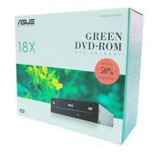 【奇奇文具】【華碩ASUS】DVD-E818A9T 18X DVD (SATA) 『超靜音系列』光碟機