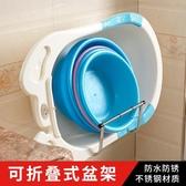 衛生間置物架壁掛式浴室免打孔不銹鋼可折疊盆架子放洗臉盆收納架   color shopYYP