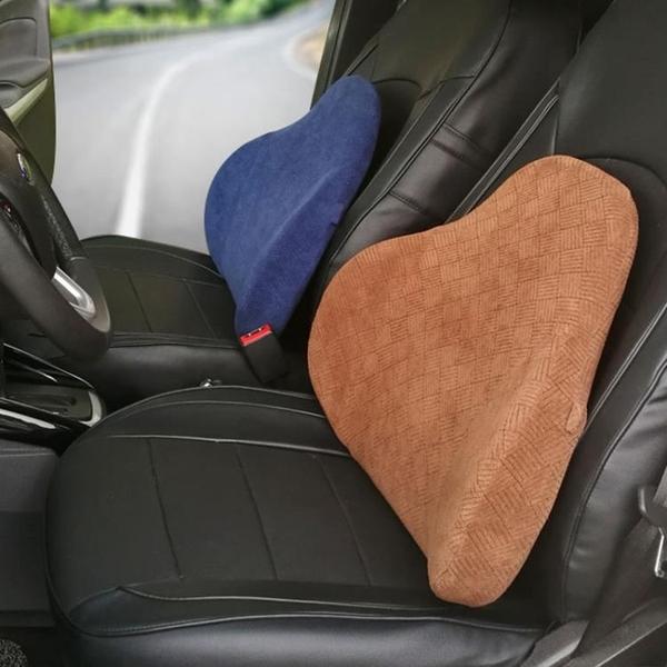 透氣座椅汽車靠墊腰靠腰托腰墊護腰靠背墊辦公室車用腰枕BLSJ