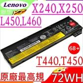 LENOVO T440,T440S 電池(原廠超長效)-X240,X240S,T460,T460P,X250,X270,K2450,L460,L470,68+,45n1777