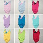 新款兒童舞蹈服練功服體操服形體服考級服盤扣背心款 居享優品
