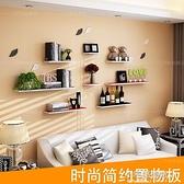 創意牆壁一字隔板臥室書架簡約現代擱板壁掛客廳裝飾【全館免運】