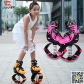 熱賣新品捷豹彈跳鞋兒童青年彈力鞋成人健身太空鞋跳跳鞋 igo摩可美家