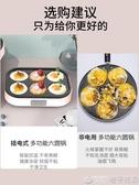 煎雞蛋漢堡機不黏小平底家用煎鍋早餐蛋餃煎餅鍋模具六孔煎蛋神器 (橙子精品)