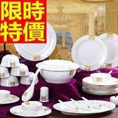 陶瓷餐具套組含碗盤餐具-必備韓式幸福相守碗筷56件瓷器禮盒組64v40[時尚巴黎]