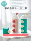 奶粉盒便攜外出奶粉分裝盒嬰兒輔食儲存罐子密封米粉格 童趣屋 免運
