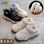 兒童鞋 兒童老爹鞋男童運動鞋女童鞋子新款秋椰子寶寶ins超火鞋子500 古梵希