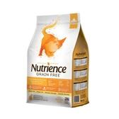 *KING*美國Nutrience紐崔斯《無穀養生貓-火雞肉+雞肉+鲱魚》1.13kg