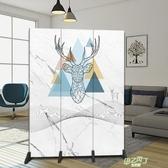 屏風 簡易屏風隔斷裝飾簡約現代客廳臥室小戶型辦公室雙面折疊移動折屏 【降價兩天】
