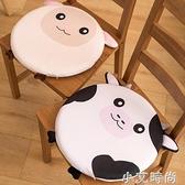 記憶棉坐墊辦公室椅子日式學生椅墊四季通用座墊子家用可拆洗圓形 NMS小艾新品