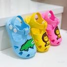 學步鞋 夏季0-3歲男童寶寶學步鞋女兒童童防滑軟底鞋子小童透氣防水涼鞋【免運】