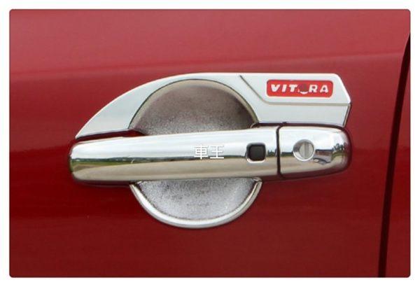 【車王小舖】SUZUKI ALL NEW VITARA 外門碗 門碗 電鍍 鍍鉻 保護蓋 防刮