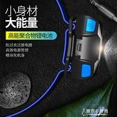 LED頭燈強光充電感應遠射3000頭戴式手電筒超亮夜釣捕魚礦燈  【快速出貨】