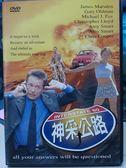 挖寶二手片-K16-073-正版DVD【神采公路】-詹姆斯馬斯登*米高福斯