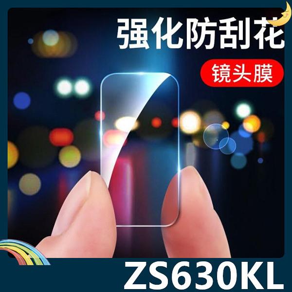 ASUS ZenFone 6 ZS630KL 鏡頭鋼化玻璃膜 螢幕保護貼 9H硬度 0.2mm厚度 靜電吸附 高清HD 防爆防刮