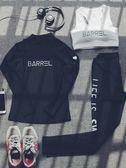瑜伽服春夏季健身服套裝女速干跑步衣晨練短褲運動長袖套裝三件套