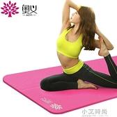 瑜伽墊 伽墊加長加寬加厚瑜珈墊子初學者男女防滑運動健身墊三件套 小艾時尚NMS