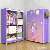 多層衣櫃布藝布衣櫃鋼管加固鋼架簡易衣櫥宿舍摺疊衣物被子收納櫃 檸檬衣舎