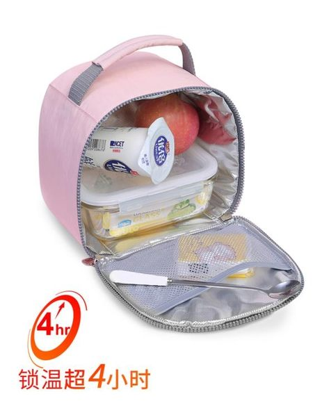 新年鉅惠便當包手提包韓國小清新飯盒袋小學生可愛防水裝的保溫兜上班日式