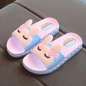 女童拖鞋夏季兒童室內防滑軟底浴室可愛一字拖小公主韓版小孩涼拖 東京衣櫃