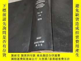 二手書博民逛書店journal罕見of inorganic and nuclear chemistry including bio