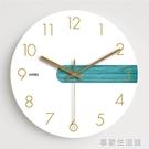 現代簡約清新前衛鐘錶客廳掛鐘創意北歐靜音個性臥室大號石英時鐘-金牛賀歲 YTL
