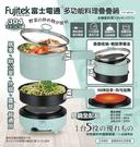 【Fujitek富士電通】多功能料理疊疊...