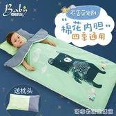 嬰兒睡袋兒童秋冬季秋冬款防踢被神器寶寶純棉被子中大童四季通用  居家物語