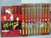 【書寶二手書T9/漫畫書_RGE】F5-偶像傳說_1~11集合售_西山優里子