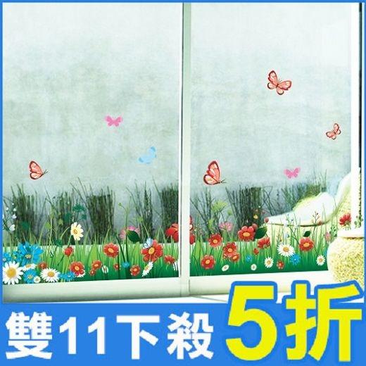 壁貼-草叢 AY7186-444【AF01013-444】i-Style居家生活