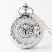 黑執事大號銀色石英懷錶鏤空翻蓋羅馬字面錶男女學生時尚休閒懷錶